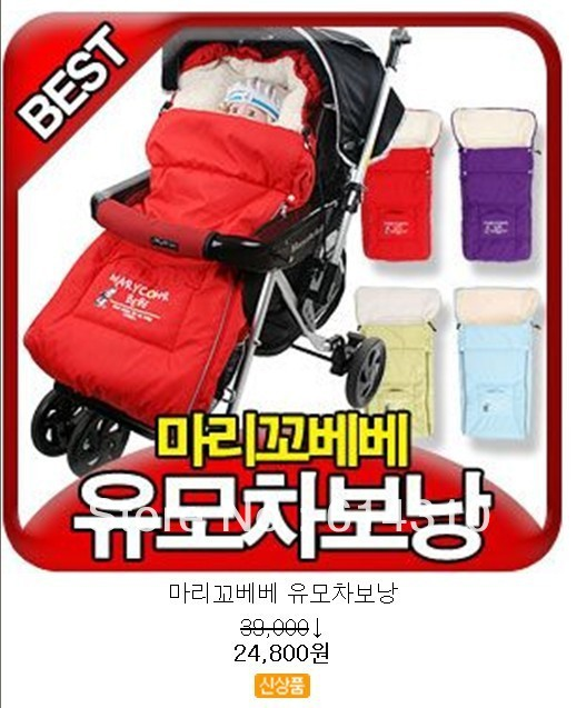 Free Shipping Baby Winter Baby Sleeping Bags, Infant Sleepping sacks for Stroller Cart Basket Fleabag Thick Multifunctional<br><br>Aliexpress
