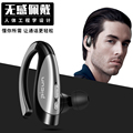 Picun t2 bluetooth earphones ear hook bass stereo wireless headset sports running earpieces