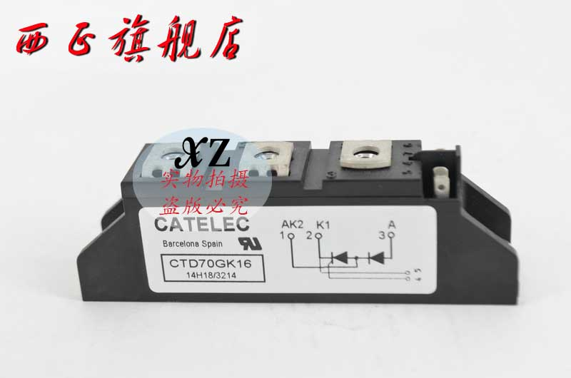 CTD70GK24 [West] quality goods, power, SCR module.<br><br>Aliexpress