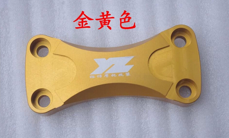 For Haojue Suzuki EN125 150 Sanyang T1 conversion handlebar handlebar clamp plate decorative faucet seat cover free shipping<br><br>Aliexpress