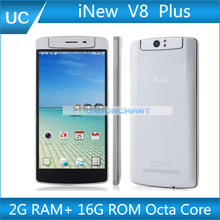 iNew V8 Plus 5.5 Inch MTK6592 Mobile Phone Octa Core Android 4.4.2 13.0MP 207 Free Rotation Camera 2GB RAM 16GB ROM NFC OTG