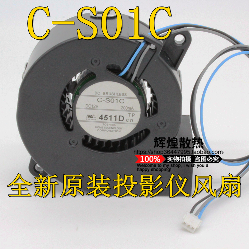 New Original for Toshiba C-S01C C-S02C DC12V 200MA 6CM 6023 for Canon projector Blower cooling fan(China (Mainland))
