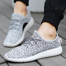 New Arrival Brand Men Shoes Fashion Casual Lace Up Breathable Mesh Canvas Shoes Classic Cotton Trainers Basket Femme Zapatillas