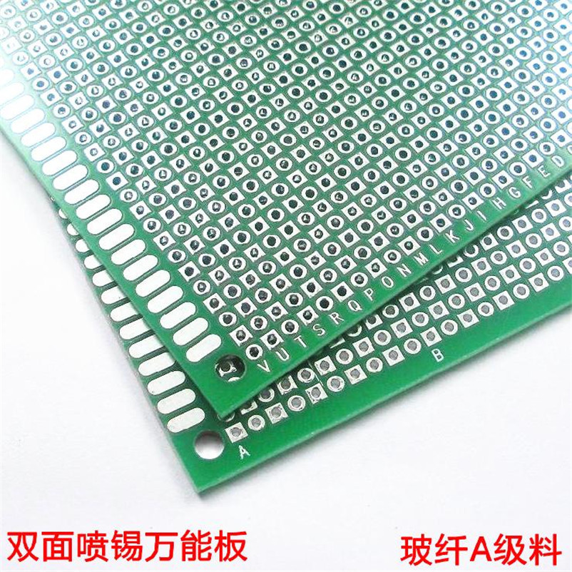 6X8cm DIY Prototype Paper PCB Universal Circuit Board Double Side Board 1.6mm 2.54mm Glass Fiber(China (Mainland))