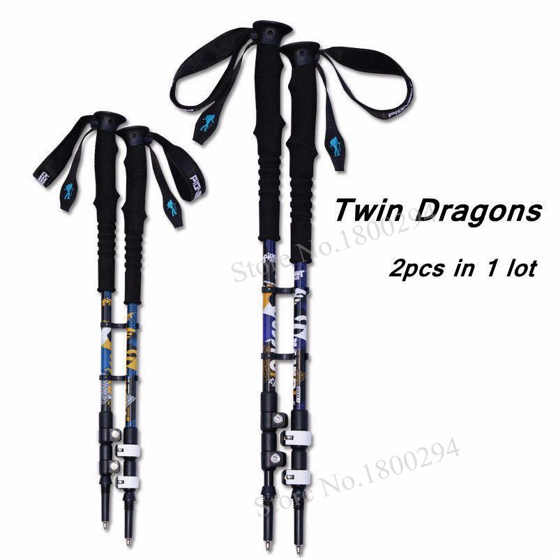 2pcs lot 240g pc Trek Pole Nordic Walk Cane Telescopic Alpenstock Aluminum Alloy Shooting Walking Stick