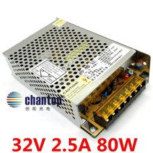 Buy DC 32V 2.5A 80W switch power supply driver full range AC110V 220V AC DC regulated Power Supplies LED Driver 80W smps for $13.28 in AliExpress store