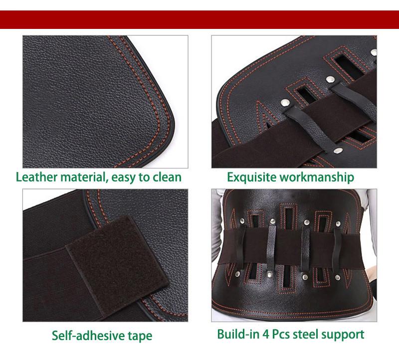 Tcare1 Pcs Leather Waist Health Care Belt protect lumbar Slimming Lower Back Support Waist Lumbar Brace Backache Pain Relief cheap