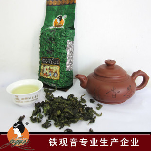 2015 Rushed Special Offer New Da Hong Pao Tieguanyin Tea Aroma Lofty Graceful Princess Fragrance Simple Vacuum Bagged Market(China (Mainland))