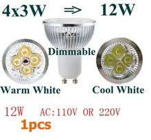 gu10 led dimmable cree price