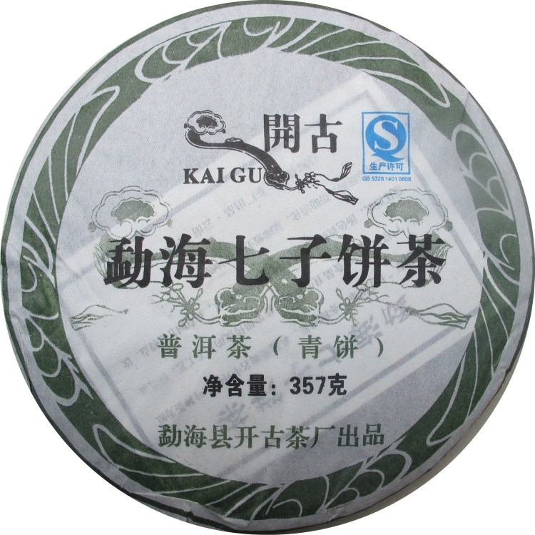 Tea PU er tea seven cake tea health tea 357g cake