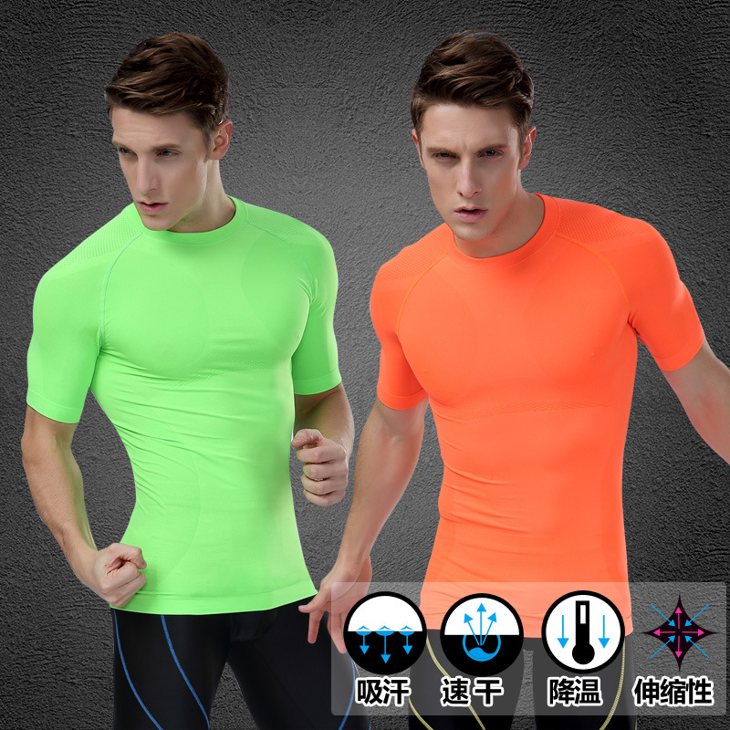 Men GYM Compression Short Sleeve T-shirts Fast Drying Tee Sports Running Yoga Training Fitness Tops Clothing Clothes T Shirts