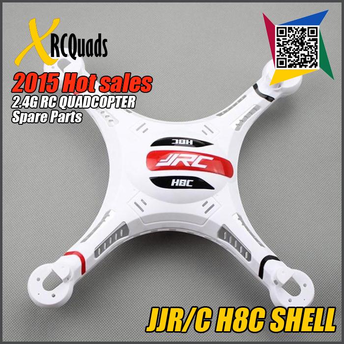 Запчасти и Аксессуары для радиоуправляемых игрушек 2SET/jjRC H8C RC Kvadrokopter запчасти и аксессуары для скутера promise