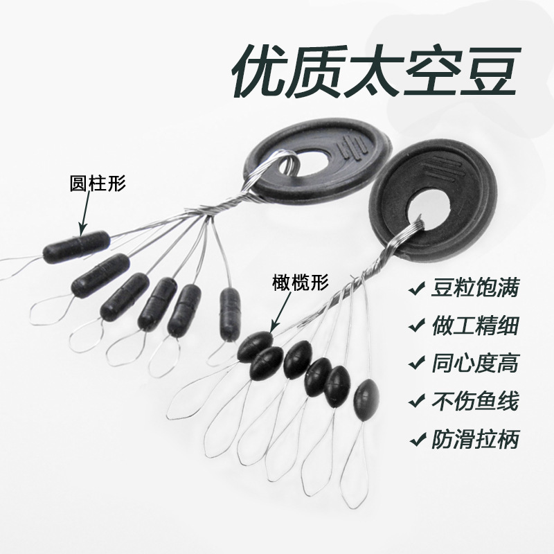 50pcs/3size High quality space bean Black Rubber Stopper Fishing Tackle accessories Fishing Bobber Float Connector stopper pesca(China (Mainland))