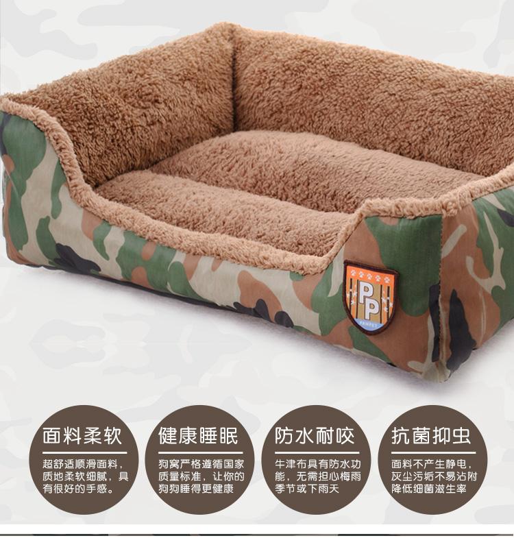 New pet nest nest cat dog Camo special sofa bed real pet cat mat(China (Mainland))