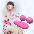 Wireless Remote Control Vaginal Tight Exercise Machine Vaginal Ball Adult Sex Toys For Woman Vibrator Sex
