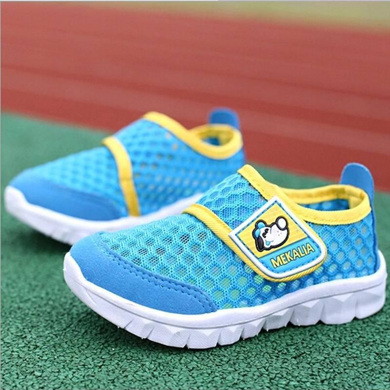 Boys Athletic Tennis Shoes