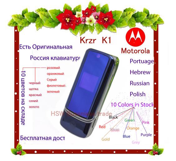 Refurbished Motorola Krzr K1 Flip Unlocked GSM mobile phone free shipping+free Gifts(China (Mainland))