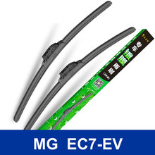 New arrived Free shipping car Replacement Parts Car front Windscreen Windshield Arm and Wiper Blade for MG EC7-EV class
