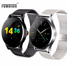 Buy Original K88H Smart Watch Track Wristwatch MTK2502 Bluetooth Smartwatch Heart Rate Monitor Pedometer Dialing Android IOS NEW for $68.03 in AliExpress store