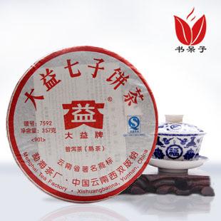 8 7592 901 PU er tea ripe tea cooked cake 357g  Chinese yunnan puer tea for weight loss products 357g puerh pu erh<br><br>Aliexpress