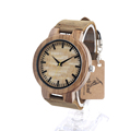 BOBO BIRD C20 Men s Design Brand Luxury Wooden Bamboo Watches With Real Leather Quartz Watch