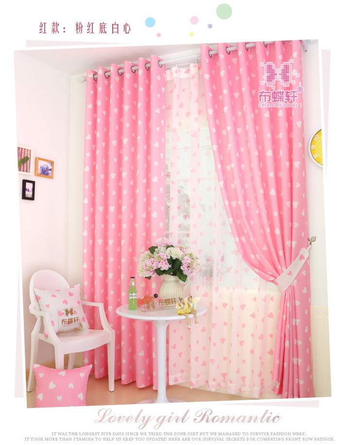 Curtains For Living Room And Kids Girls Bedroom Curtains Cortinas Para