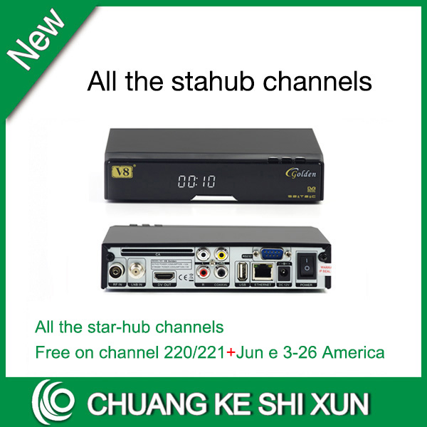 HD cable starhub box V8 golden support WIFI+Youtube tv receiver for Singapore(China (Mainland))