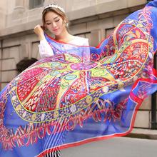Summer style Swimwear Bikini beach towel dress chiffon shawl scarf sling - Silk Supermarket store