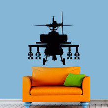 Hot Sale Helicopter Wall Stickers Living Room Removable Vinyl Cartoon Wall Decals Nursery New Design