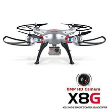 2016 Newest Syma X8G 2.4G 4ch 6 Axis Venture with 5MP Wide Angle Hd Camera RC Quadcopter RTF RC Helicopter Battery And Blades(China (Mainland))