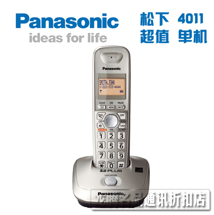 KX-TG 4011 Dect 6.0 Plus Expandable Digital Cordless Phone with Single Handset Wireless Home Phone Telephones(China (Mainland))