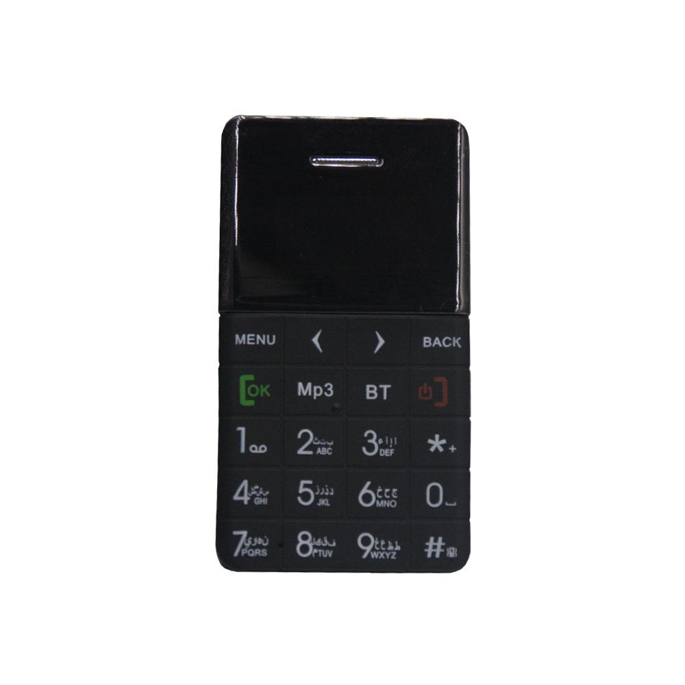 AIEK/QMART Q5 M5 Card Mobile Phone 5.5mm Ultra Thin Pocket Mini Phone Quad Band Low Radiation AEKU Q5 Card Cell phone(China (Mainland))