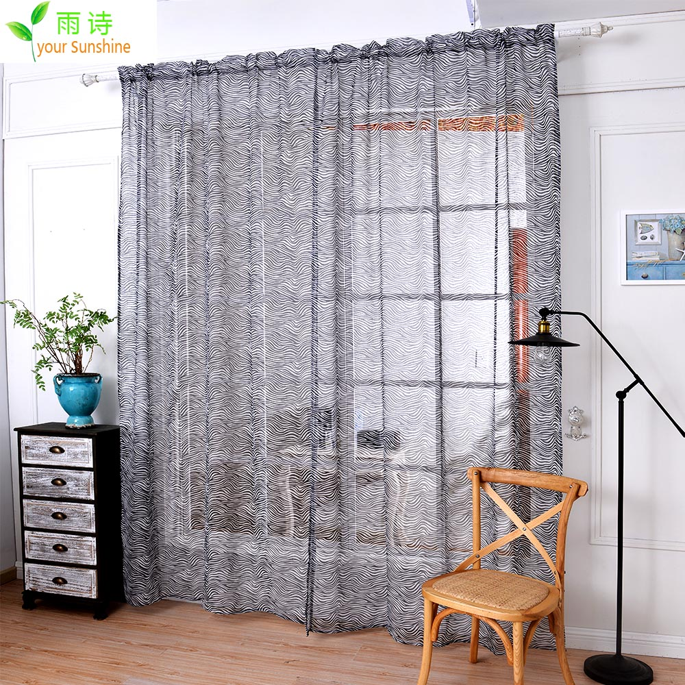 New 2016 zebra Printed European Style Elegant Curtains for Living Room Tulle and Curtains for Bedroom Curtains for the Kitchen(China (Mainland))