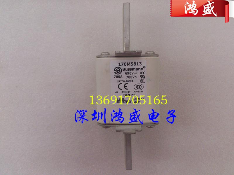 Quick fuse fuse in the 170 690 v700a m5813 fuse fuse<br><br>Aliexpress