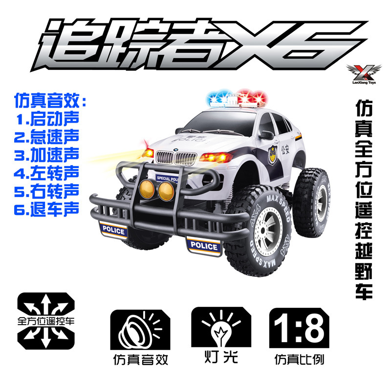tracking X6 large remote control car model for large - scale off-road vehicle model for children to charge a wholesale(China (Mainland))