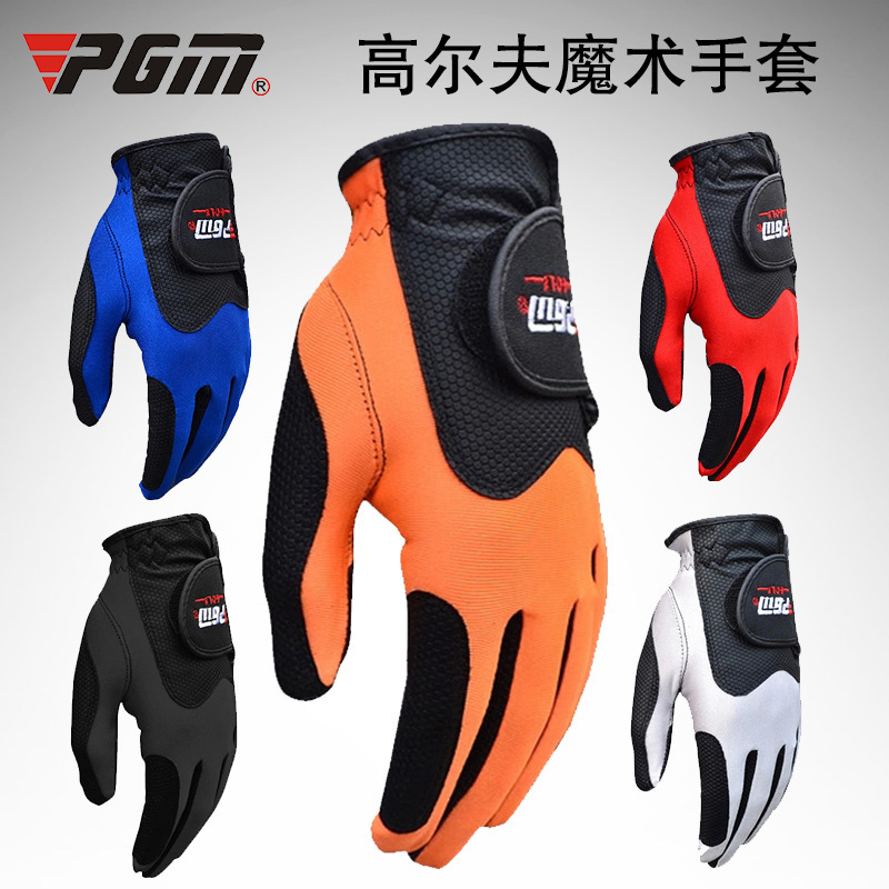 PGM fashion wholesale mens left hand golf gloves 5colous top quality 2pieces/lot Mount of gloves freeshipping(China (Mainland))