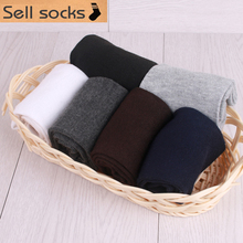 1 par de alta qualidade man masculino meias alta de algodão dos homens meias pura cor do estilo do negócio outono 2014 hot wholse Japão do homem