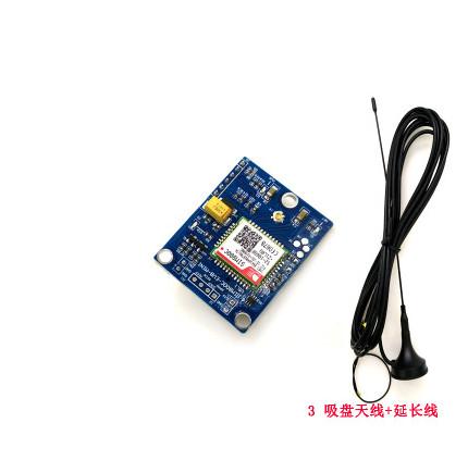 Free Ship SMS MMS GSM GPRS SIM800C development board wireless communication Module Sucker antenna minimum version