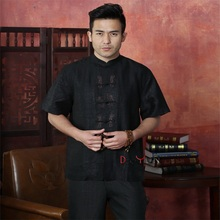 Discount Black Chinese Traditional Men's 100% Silk Shirt Kung Fu Tops Embroidery Shirt With Pocket Size M L XL XXL XXXL 4XL(China (Mainland))