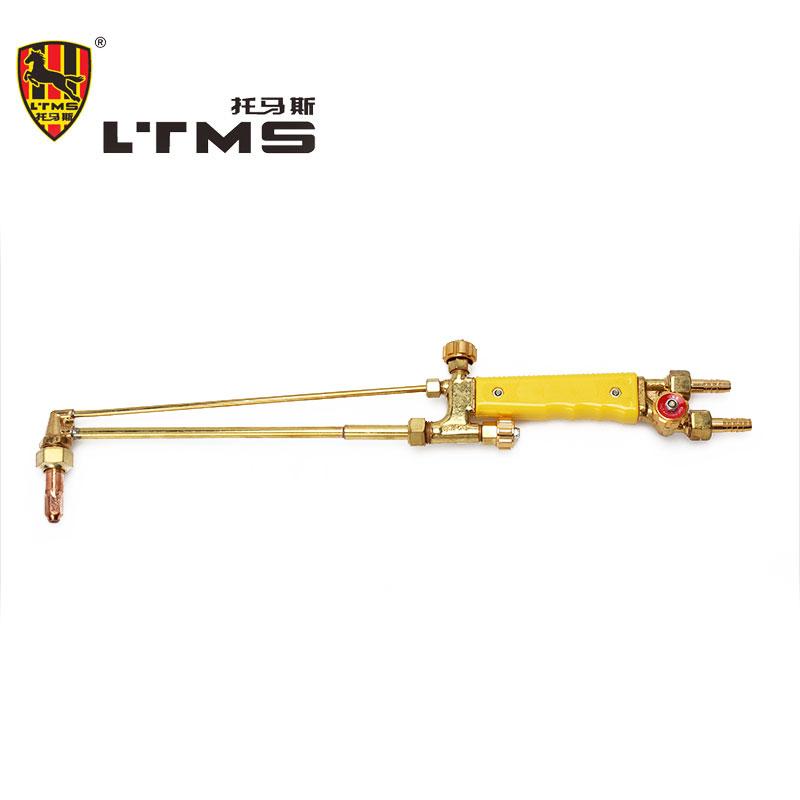 Welding Brass Cutting Torch Rod Oxygen Gas Repair Air Conditioning Refrigerator Mig Welding Cutter Soldering Gas Central Weld(China (Mainland))