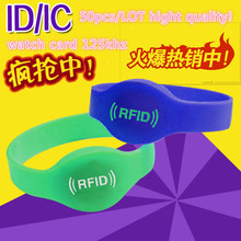 125Khz RFID Wristband EM4100 silicon bracelets Smart Card Watch Type for Access Controlbership card(China (Mainland))