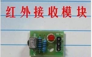 HX1838 universal remote control module infrared receiver module infrared receiver module microcontroller module building blocks(China (Mainland))
