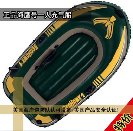 Intex-68345 haiying single person inflatable boat outdoor water fishing boat rubber boat thickening(China (Mainland))