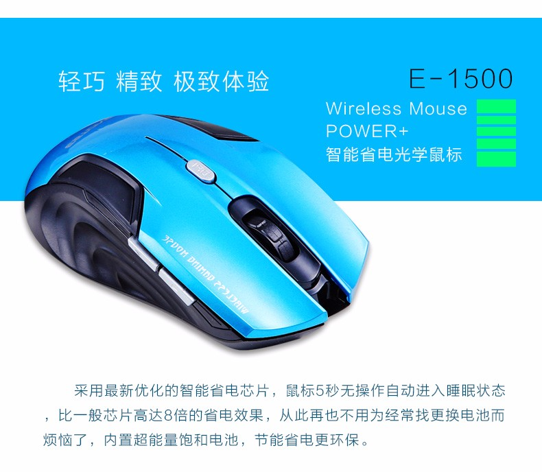 E-2350 USB Laser Computer Wireless Mouse For PC Laptop Built-in Rechargeable Battery With Charging Cable Wireless Mice