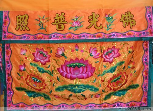 Buddhist embroidery, temple tables Wai, Taiwan Wai, Wai tables , upscale floating lotus flower floating bed skirt word ( two met(China (Mainland))