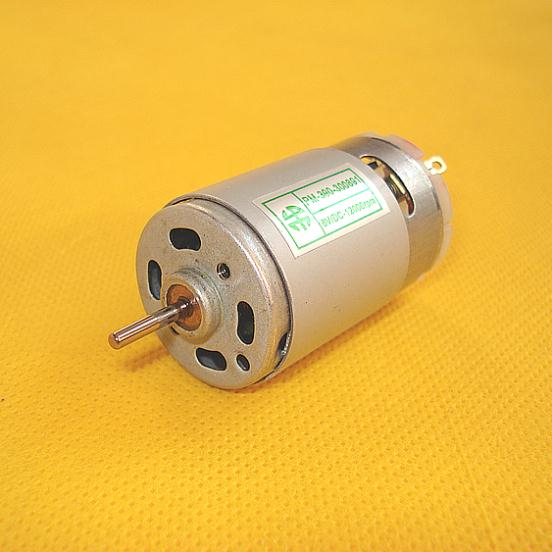 The New Pm 390 300891 Ultra High Speed Brushless Motor Ship Model Miniature Vacuum Cleaner