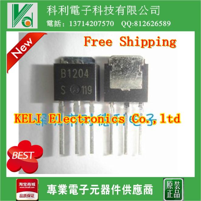 Free Shipping 100Pair /Lot 2SB1204 2SD1804 (B1204 100pcs + D1804 100PCS) TO-251 IPAK SANYO Best Price and Best service(China (Mainland))