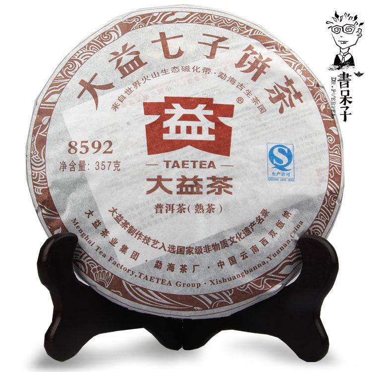 Menghai tea 8 8592 PU er tea 201 tea cooked 357g Chinese yunnan puer tea for