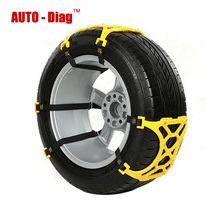 New Arrival 5Sets (30pcs) Universal Emergency Thickening Anti-skid Chains TPU Tire Snow Chains For 165mm~265mm(China (Mainland))