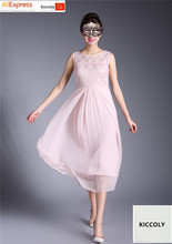 kiccoly party dress family matching outfits Women's clothing Italian fashion Verseau brand summer Silk longer section dress